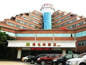 Linna Vienna Hotel Guangzhou Yunbao kohta (Vienna Hotel - Guangzhou Yunbao Branch)