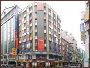 Orange Hotel Guanqian-Taipei