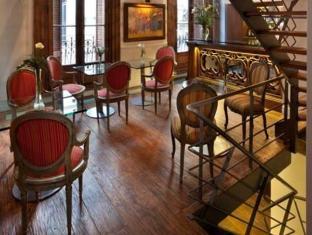San Telmo Luxury Suites Hotel Buenos Aires - Coffee Shop/Cafe