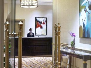Conrad Macao-Cotai Central Macau - Business Center