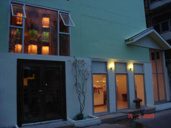 Kaset Guesthouse Bangkok