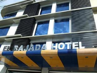艾尔巴甲达酒店