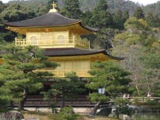 Golden Pavilion House Kyoto - Surroundings
