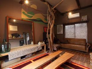 Golden Pavilion House Kyoto - Lobby
