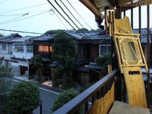 Golden Pavilion House Kyoto - View