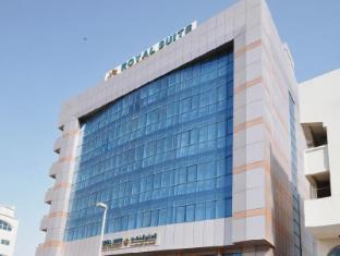 Royal Suite Hotel Apartments Abu Dhabi