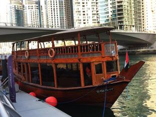 Pearl Marina Hotel Apartment Dubai - Public Boat Ride