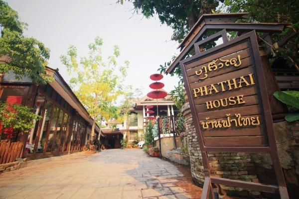 Pha Thai House Chiang Mai