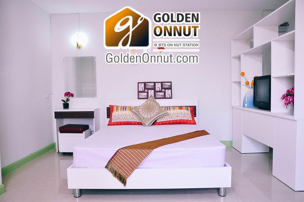 Golden On Nut