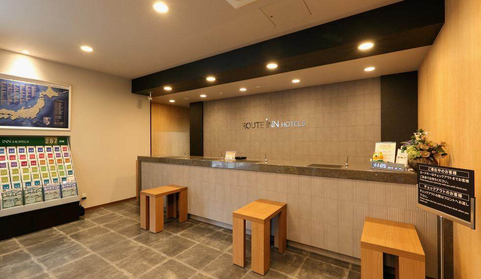 Hotel Route Inn Toyohashi Ekimae