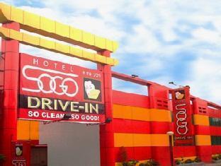 Hotel Sogo Quirino Motor Drive Inn Манила - Фасада на хотела