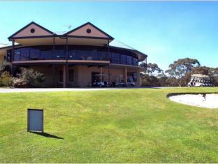 McNevins Logan Park Motel Brisbane - Carbrook Golf Club