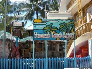 Yooneek Beach Resort Đảo Bantayan - Lối vào