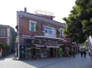 Xiamen Gulangyu Qingdao Inn