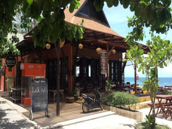 Island Spa Resort Koh Tao