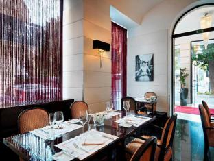Grand Hotel Via Veneto Rome - Restaurant