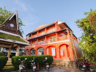 The Orange Pier Guesthouse