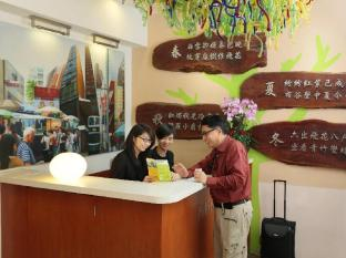 Printemp Hotel Apartment Hong Kong - Resepsiyon