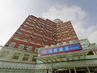 Hanting Hotel Shanghai Jinqiao Middle Yanggao Road Branch
