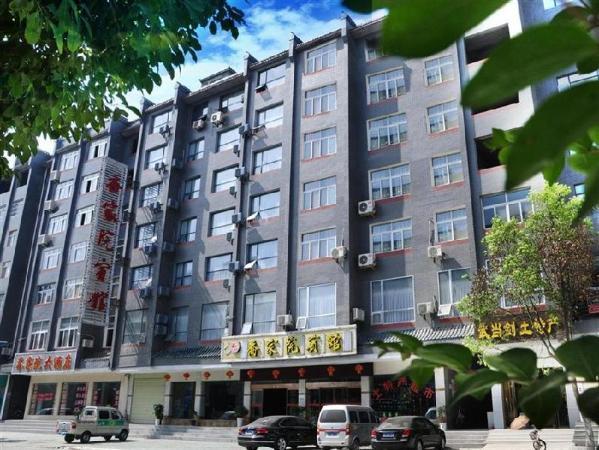 Wudangshan Qiao jia yuan Hotel Shiyan
