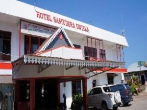 德文卡海洋 酒店 (Hotel Samudera Dwinka)