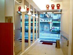 Mia Casa Hotel Hong Kong - Vestíbulo