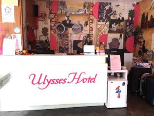 Ulysses Hotel Taipei Main Station