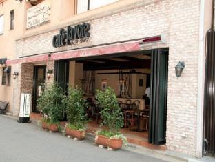Kadoya Hotel Tokyo - Cafe