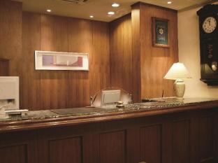 Kadoya Hotel Tokyo - Reception