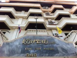 查帕雅大酒店