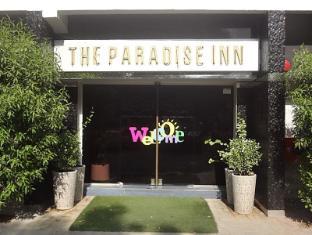 /it-it/the-paradise-inn-hotel-apartments/hotel/ajman-ae.html?asq=vrkGgIUsL%2bbahMd1T3QaFc8vtOD6pz9C2Mlrix6aGww%3d