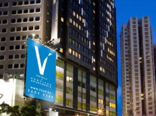 V Causeway Bay हाँग काँग - होटल बाहरी सज्जा
