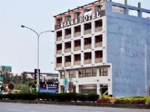 Xin Da Ban Hotel
