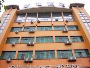 Yiwu Ou Jiang Hotel