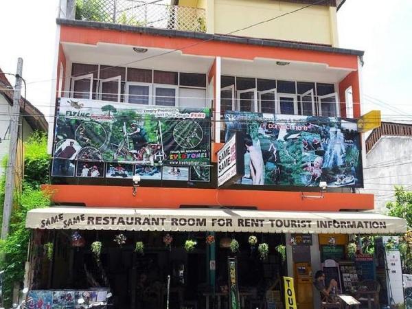 Same Same Guest House Chiang Mai