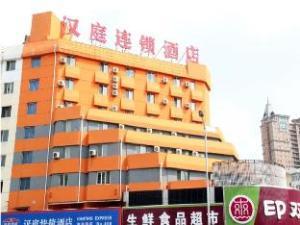 Hanting Inns Harbin Nanji Street