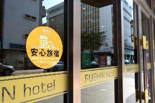 富信大飯店 台中店