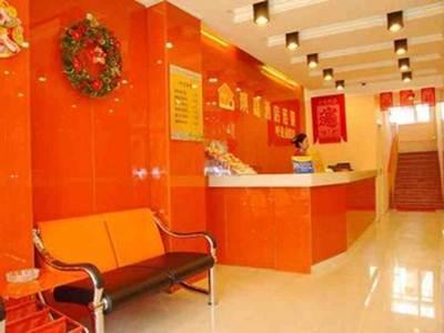 Qijia Hohhot Hulun South Road Hotel