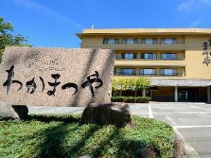 Zao Utanoyado Wakamatsuya