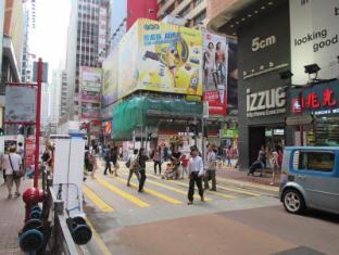 金海賓館 香港 - 周邊環境