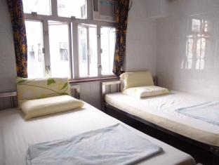 Toms Guest House Hong Kong - Triple Room