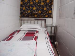 Toms Guest House Hong Kong - Guest Room