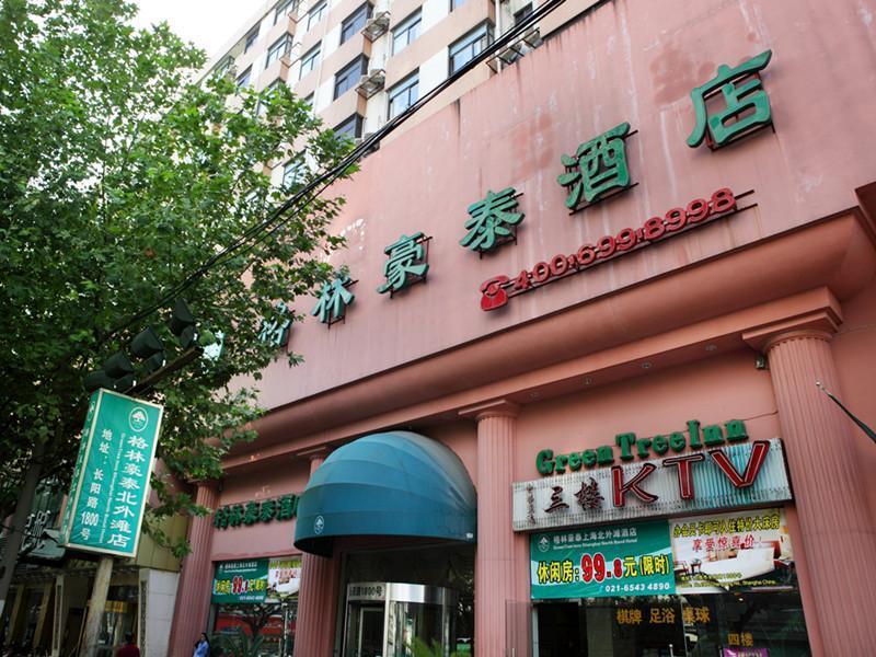 GreenTree Inn Shanghai Beiwaitan Ningguo Road Station Business Hotel