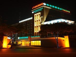 GreenTree Inn Shanghai Jiading Huancheng Road Express Hotel