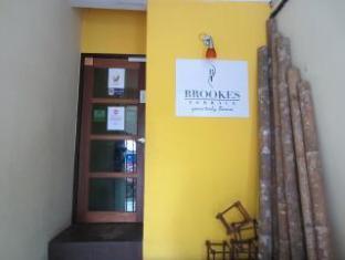 Brookes Terrace Kuching - Entrance
