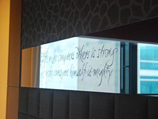 Butterfly on Victoria Boutique Hotel Hong Kong - Room Calligraphy Decoration