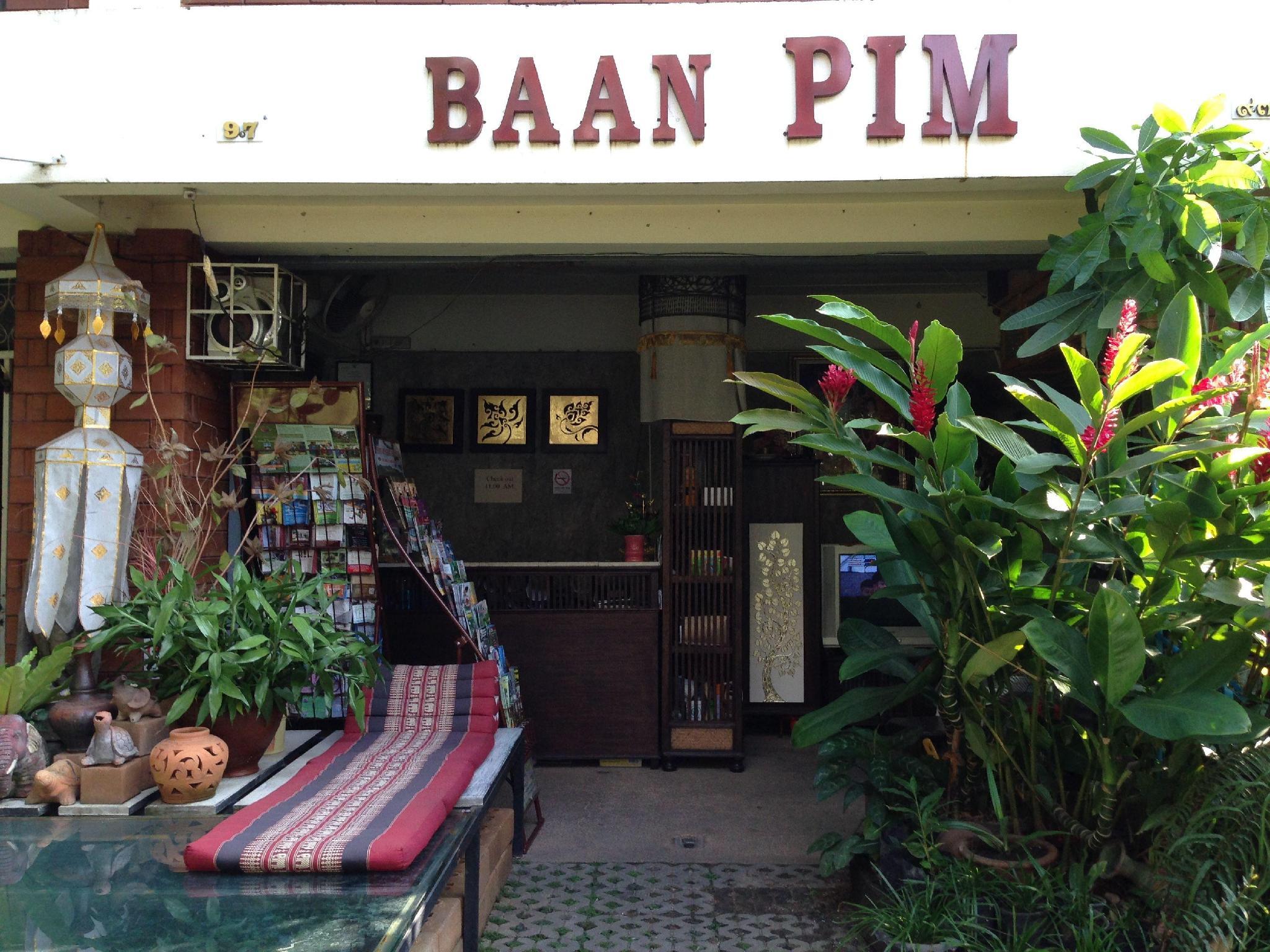 ราคาถูก บ้านพิม เกสท์เฮาส์ (Baan Pim) ราคาประหยัด