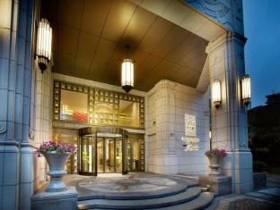 THE ONE Executive Suites managed by Kempinski - Shanghai Shanghai