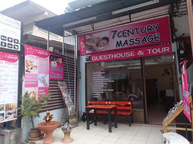 7 เซ็นจูรี่ – 7 Century House