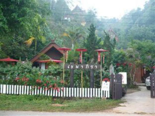 Khemapira Beds & Breakfast Chiang Mai